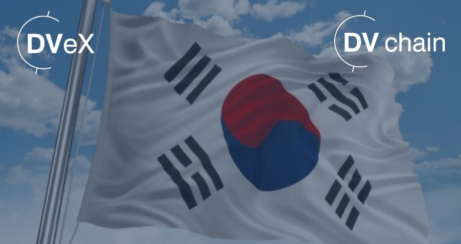 South Korea Passes Legislation to Help Legalize and Regulate Cryptocurrency
